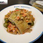 Pasta al pistacchio di Bronte: un pranzo semplice e veloce