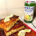 Pasta biscotto di lime, limone e zenzero Fabbri: merenda facile e veloce